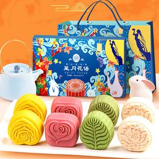 高档中秋节月饼4味8枚礼盒包装