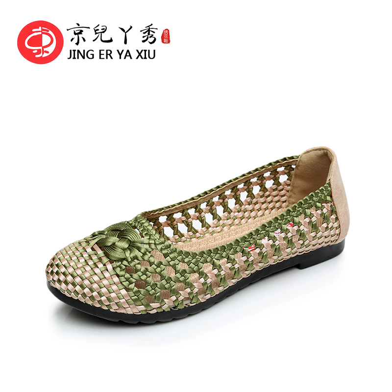 手工编织鞋凉鞋女孕妇凉鞋老北京布鞋-券后59.00元