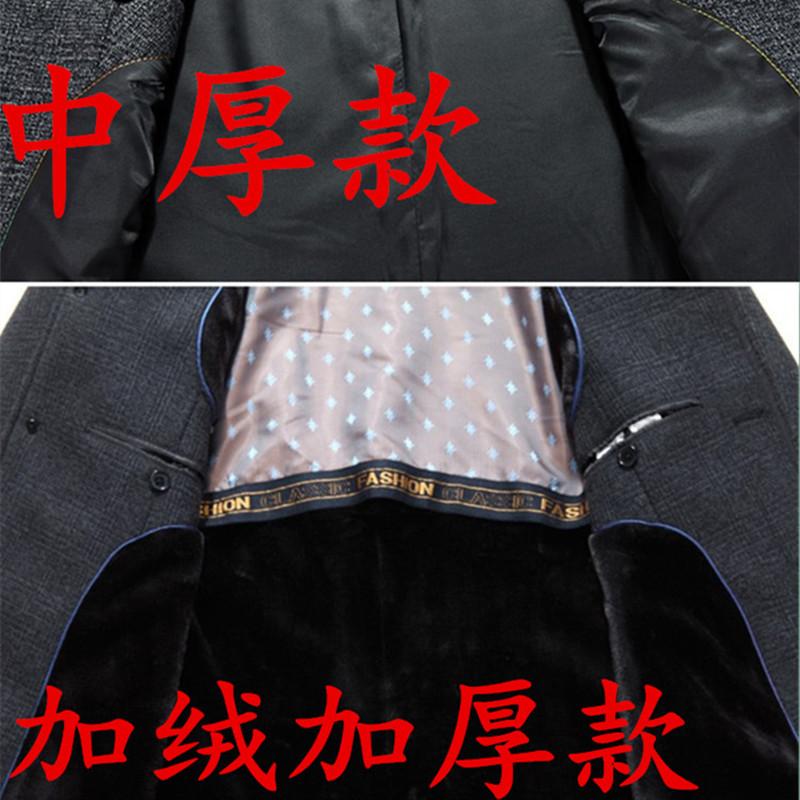2017 mùa thu và mùa đông mới áo len nam trung niên của nam giới ve áo len dày áo len áo gió cha