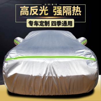 Чехлы-тенты для автомобиля,  Шитье капот автомобиля солнцезащитный крем противо-дождевой изоляция специальный пыленепроницаемый четыре сезона универсальный oxford мыть тафта автомобиль автомобильные чехлы крышка, цена 932 руб