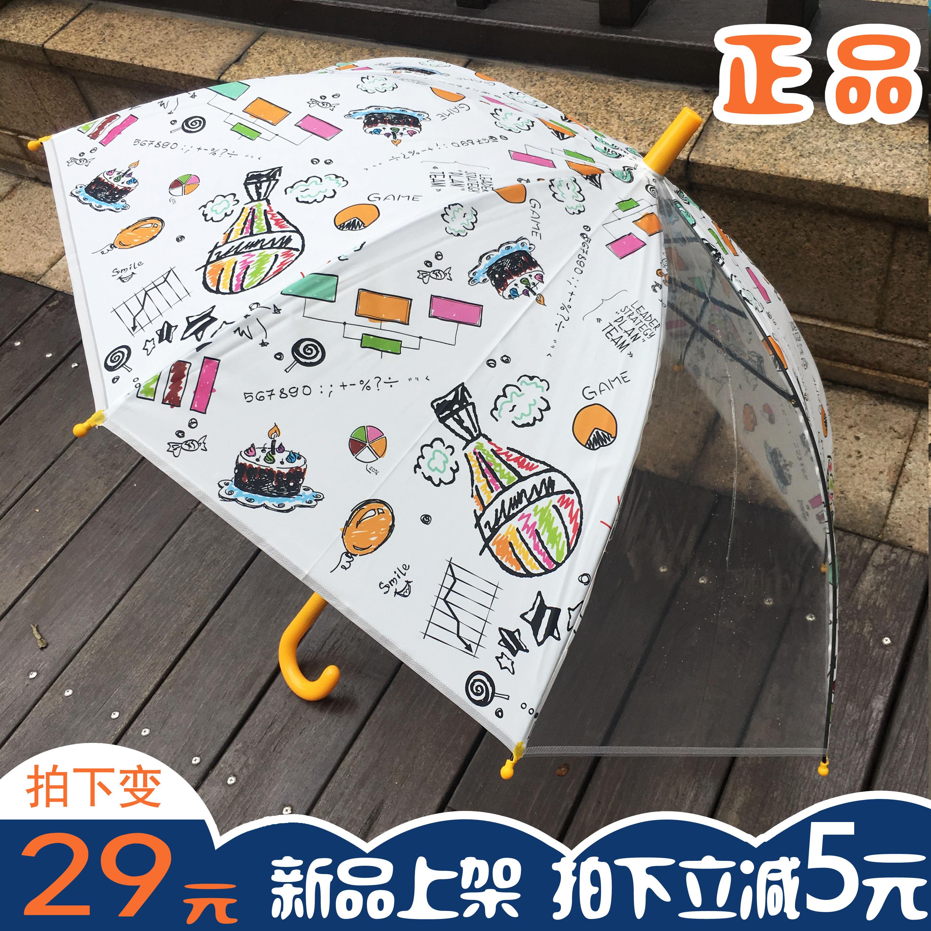 儿童雨伞男女孩卡通雨伞小学生遮阳长柄气球图案创意公主伞幼儿园