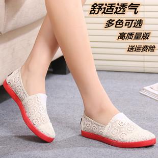 Лето женский Старый пекин сандалии новичок обувь обувь пирсинг кружево воздухопроницаемый женский ткань обувная рыбак обувь случайный обувь