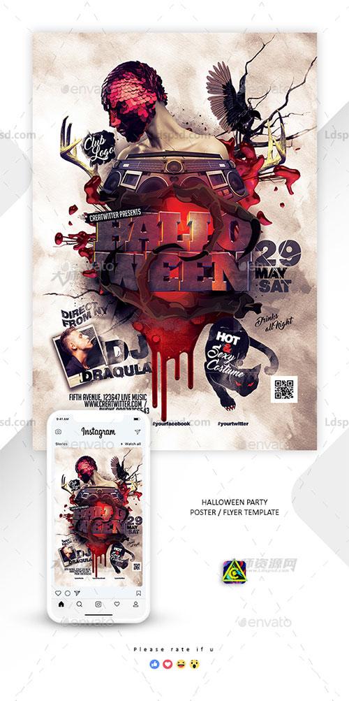 万圣节派对海报传单PSD模板:Halloween Party Poster Flyer