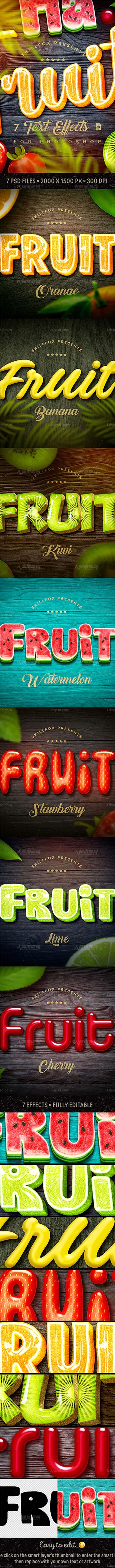极品PS样式-水果样式(含7个PSD源文件):Fruit Text Effects х7 Psd