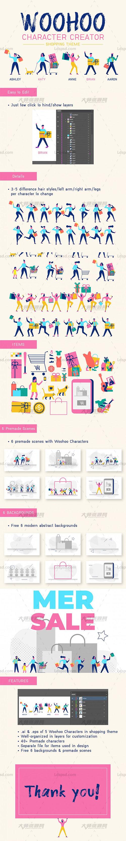 4套矢量的电商/商场/购物场所专用的角色素材(可自由组合):Woohoo Character Creator