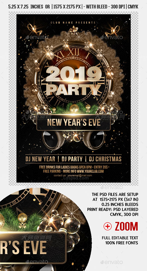 2019新年海报传单PSD模板:New Year Party Flyer