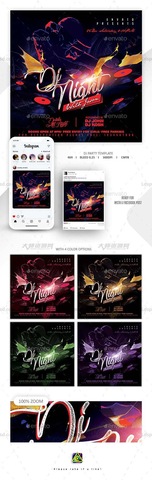 DJ之夜派对海报/传单PSD模板(手机端):Dj Tour Flyer Template