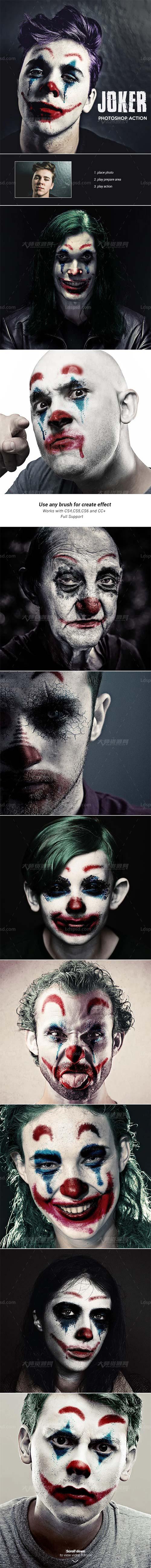极品PS动作-滑稽之人(含高清视频教程):Joker - Photoshop Action