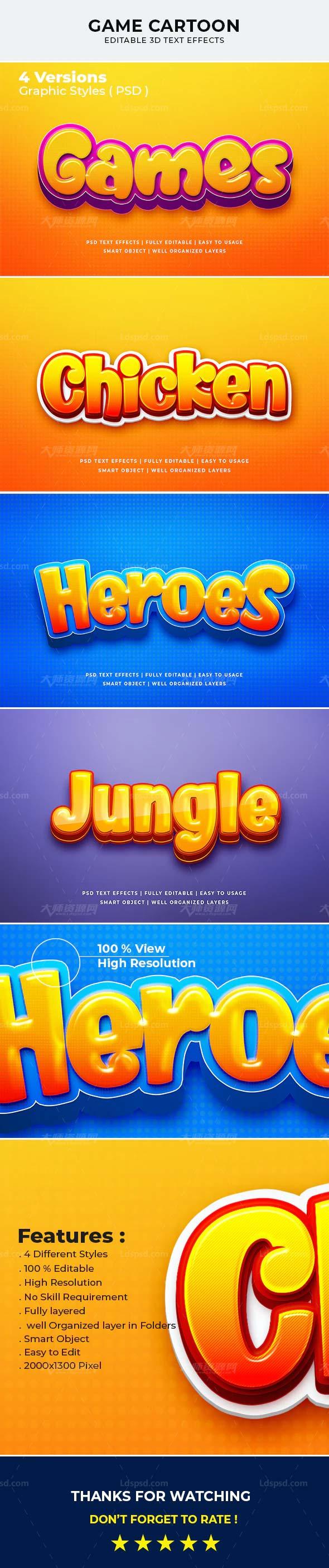 Game Cartoon 3d Text Effect Mockup.jpg