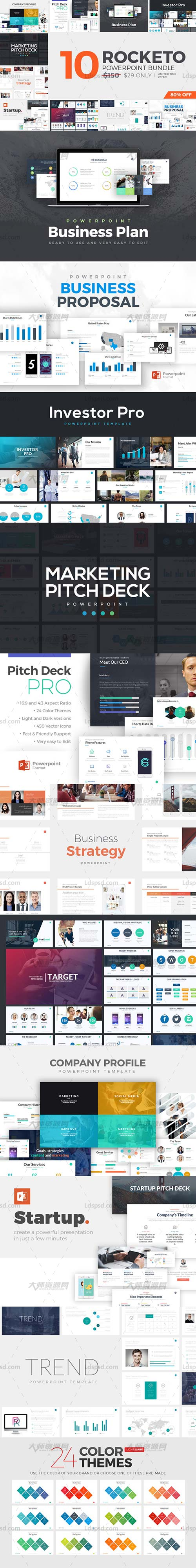 Rocketo Powerpoint Templates Bundle,PPT模板-商务专用(10套合集)