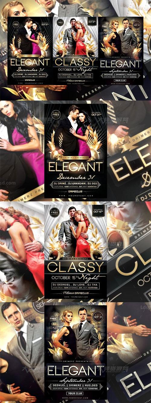 3个优雅的舞会宣传海报合集:3 in 1 Elegant Flyer Bundle