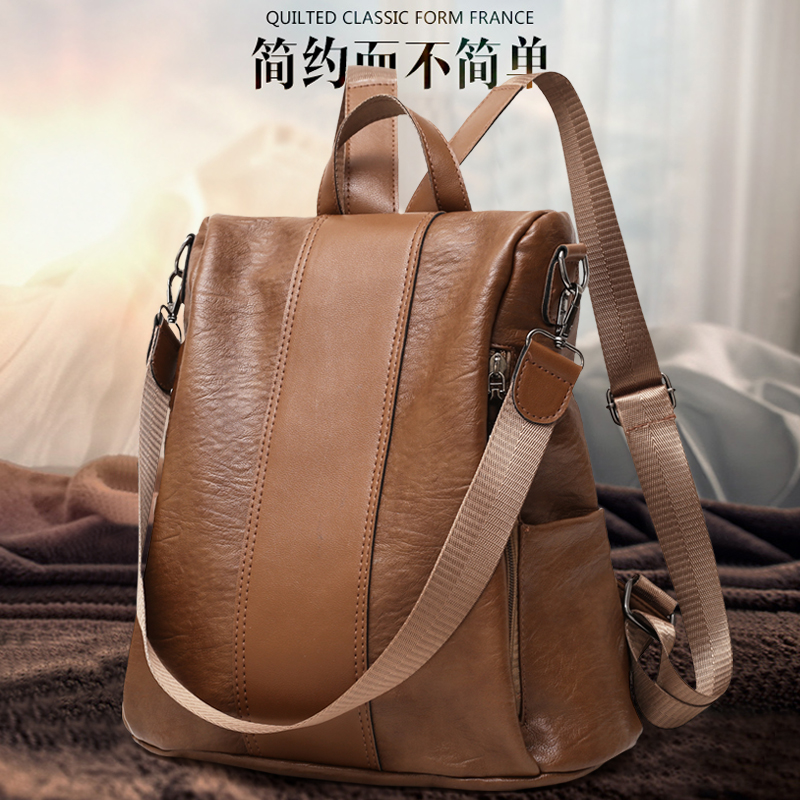 49b2ca97e9d2 Backpack female Korean version 2018 new wave wild casual dual-use bag soft  leather bag large capacity travel backpack