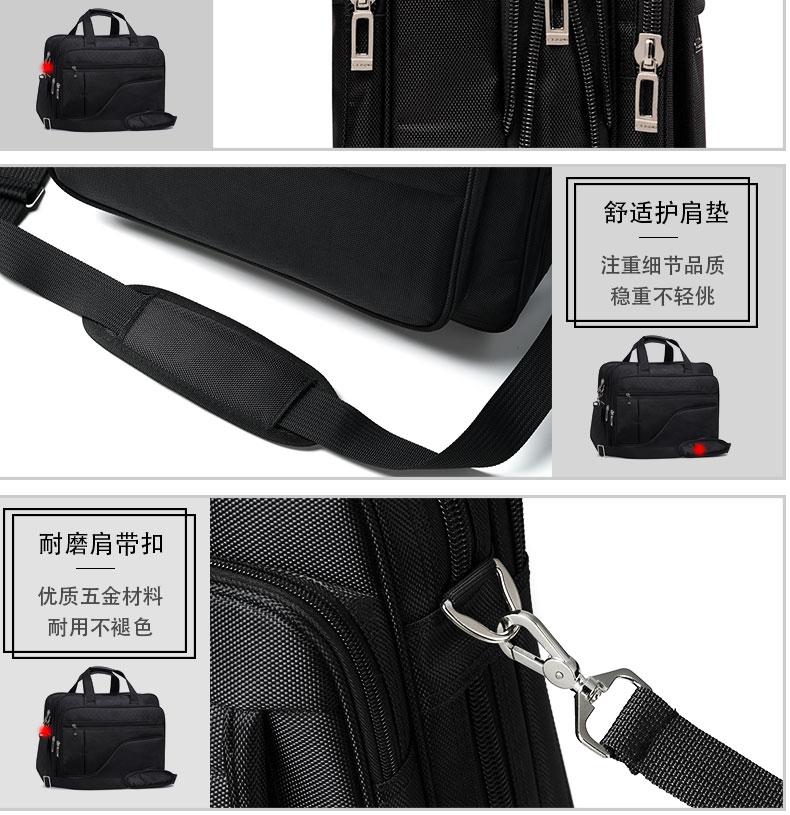 牛津布公文包男大容量电脑包防水商务公务手提包单肩斜挎男士包包详细照片