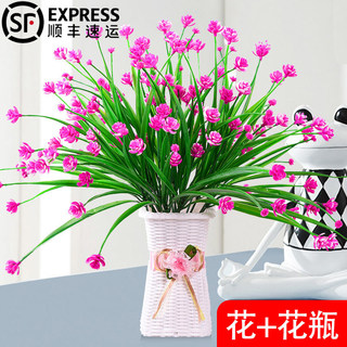 Plastic fake flowers simulation bouquet dining table dried flowers home living room potted ornaments indoor furnishings decorative floral flower arrangements