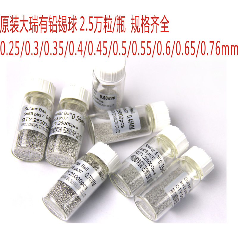 Promotion Original Darrying BGA Tin Ball Leaded Tin Bead BGA Solder Beads 25,000/bottle Various specifications