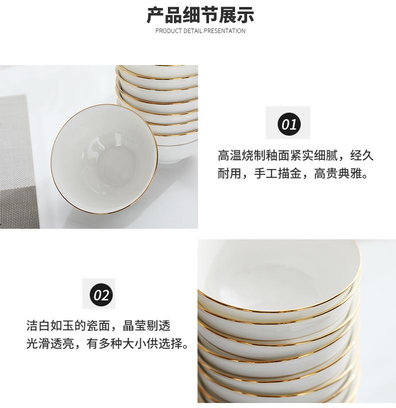 Jingdezhen bowls home eat rice bowl bowl up phnom penh porringer Chinese bowl of ipads China tableware rice bowls of household ceramic bowl