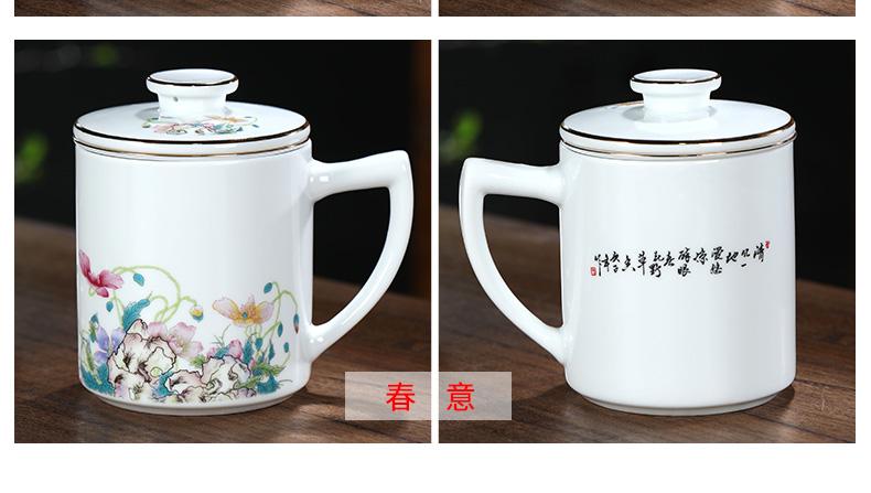 Jingdezhen ceramic cup tea tea cup office separation ceramic cup with filter 400 ml
