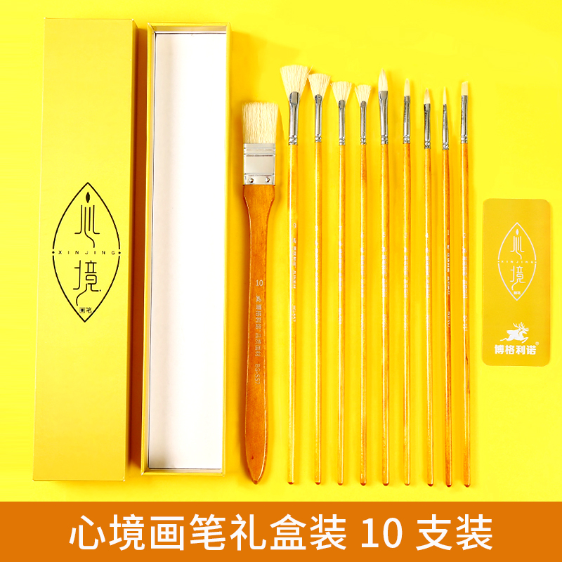 Rich And Expensive Yellow Water Chalk [10 Pieces]