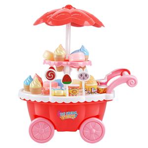 儿童过家家女孩冰淇淋车玩具仿真小推车糖果冰激凌机厨房套装3岁6