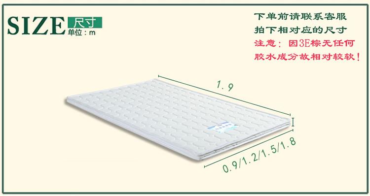 床垫尺寸.jpg