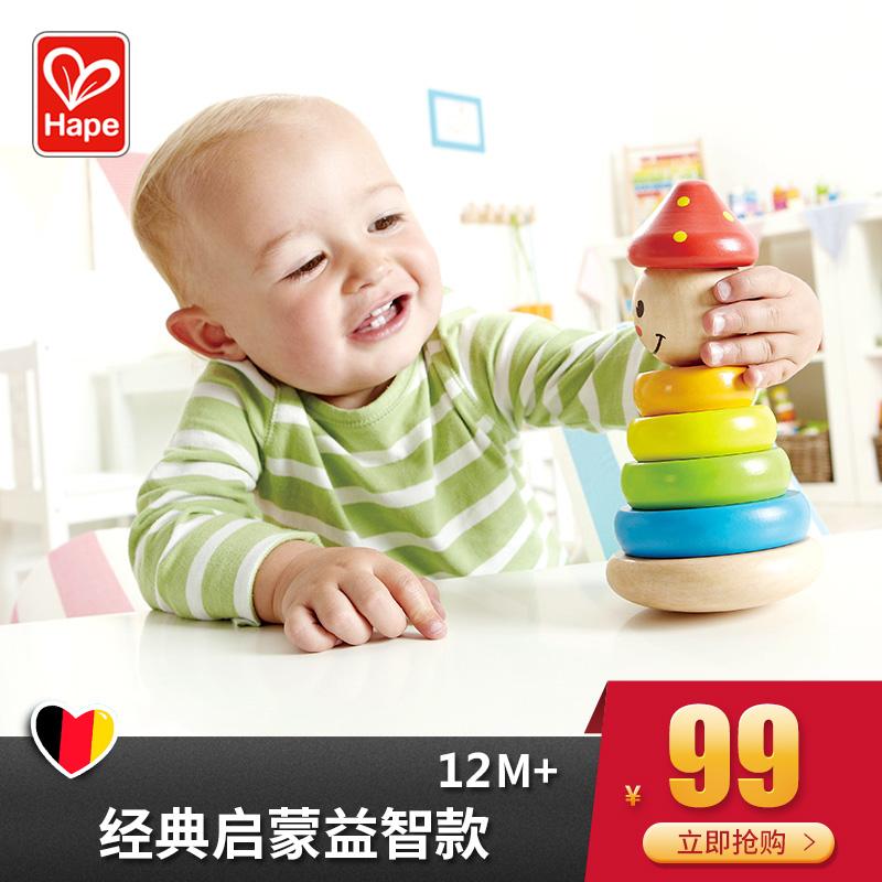 Hape Clown Stack Tower Jenga 1-2 лет назад детские младенец детские геморрой высокая классический Тибетская головоломка из дерева