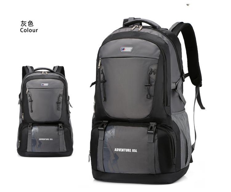 行李揹包超大容量双肩包男士打工旅行包出差旅游户外登山升特大详细照片