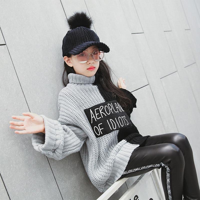 雨星雨嫣2018冬女童高领加厚洋气撞色韩版宽松大毛衣童装针织衫潮