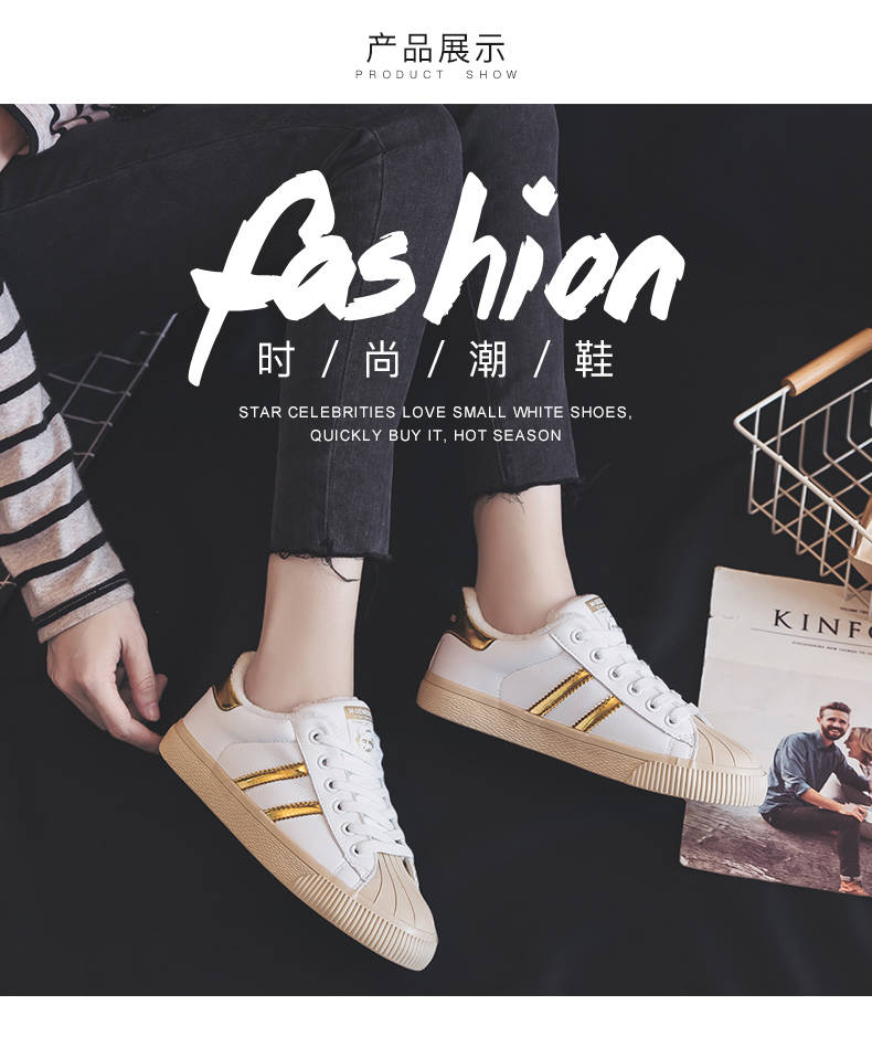 2018 new Korean version of the port winds Harajuku trend black sports canvas shoes shoes 41