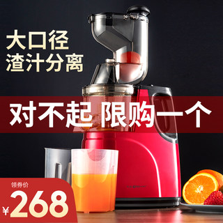 Fruit juice machine household automatic multi-functional small fried fruit and vegetable juice pulp residue separation of large-caliber machine juice