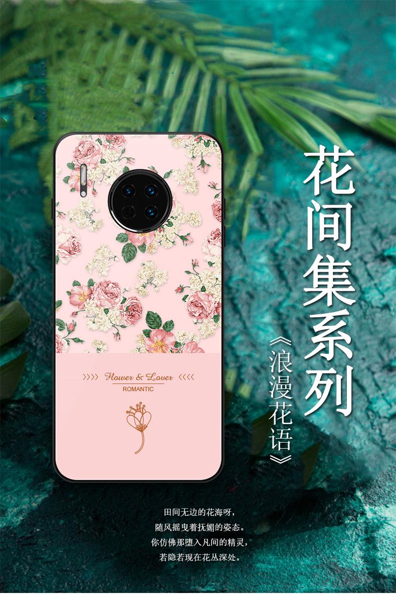 中國代購|中國批發-ibuy99|华为mate30pro手机壳mate30曲面屏mate20荣耀20i硅胶mate20pro全