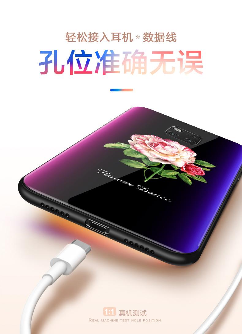 中國代購|中國批發-ibuy99|华为mate20手机壳mate20pro潮mate10荣耀v20女10软8x网红mate9玻
