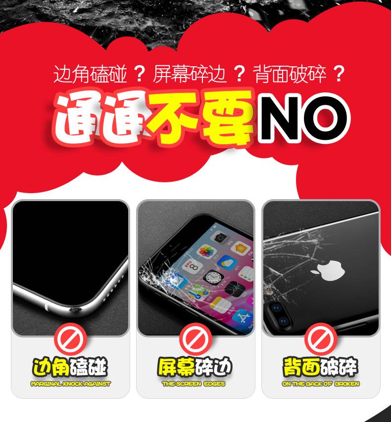 中國代購 中國批發-ibuy99 vivox23手机壳x21可爱x27卡通x9女x23幻彩版y85潮x20抖音x21i猪年