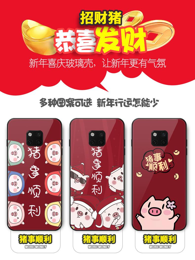 中國代購|中國批發-ibuy99|华为mate20手机壳mate10荣耀10新mate9可8x爱v10女v20潮play猪mag