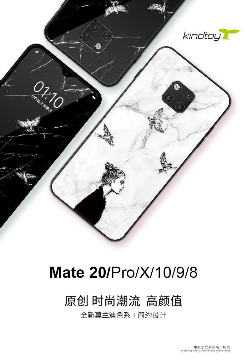 中國代購|中國批發-ibuy99|华为mate30pro手机壳mate30情侣mate20荣耀20潮mate10玻璃mate9女