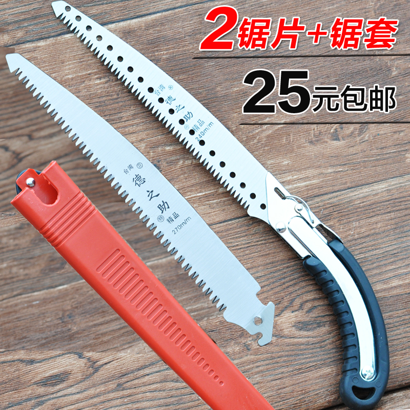 Household Saws Hand Saws Garden Saws Logging Saws Woodworking Saws