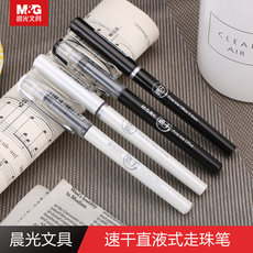 Chenguang Stationery...