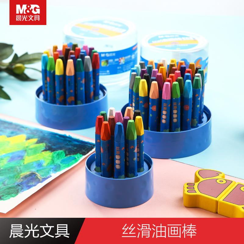 晨光文具PP筒装丝滑油画棒绘画涂鸦画棒儿童美术蜡笔绘画用品12/24/36色 AGMY4610