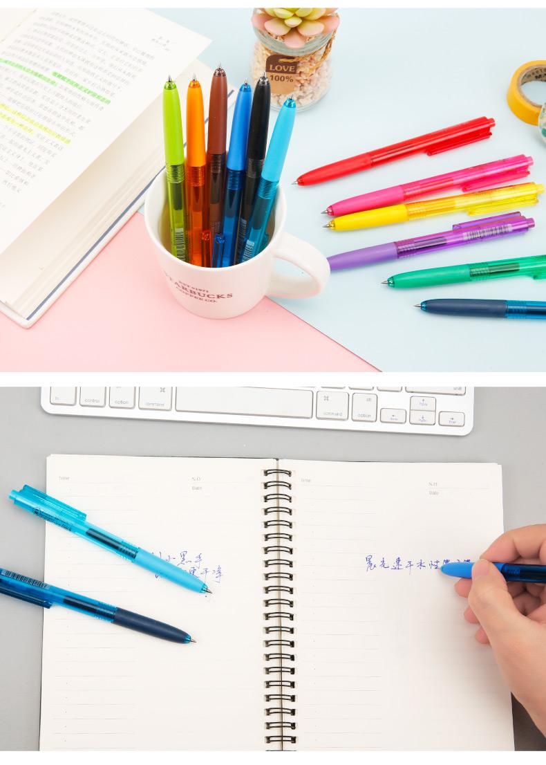 晨光文具学生速干彩色中性笔绘画重点标记水笔12色AGPH5902 0.5