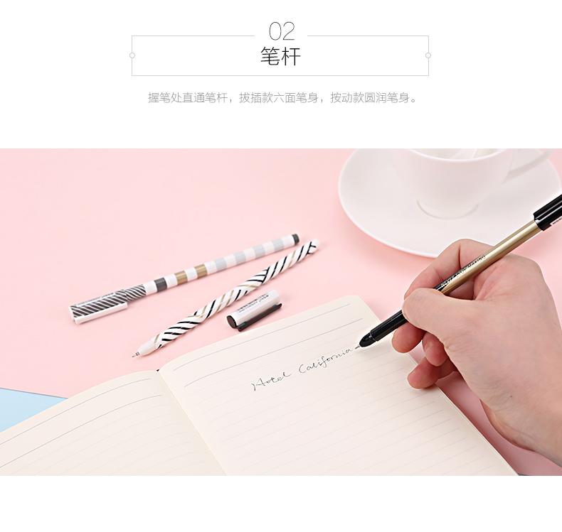 晨光文具中性笔黑0.35mm水笔学生办公用品极简系列 AGPB2804