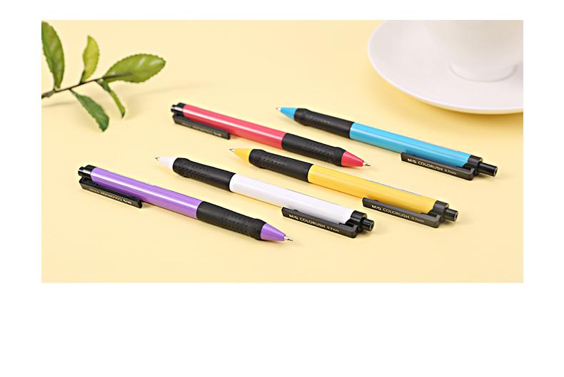 晨光圆珠笔蓝0.7mm原子笔迅彩系列办公学生用品ABP01520
