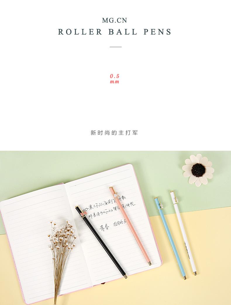 晨光文具中性笔金属可爱水笔学生文具黑0.5签字笔  HAGP0618