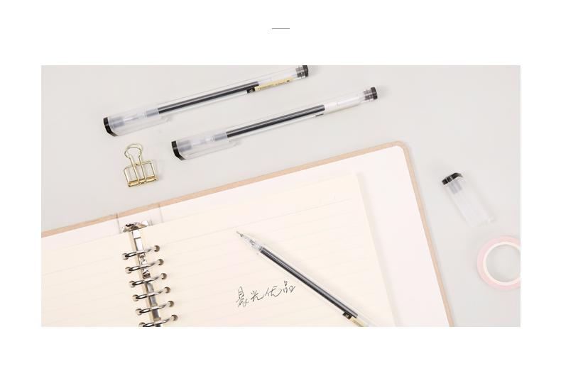 晨光中性笔黑0.5签字笔12支 AGP62801