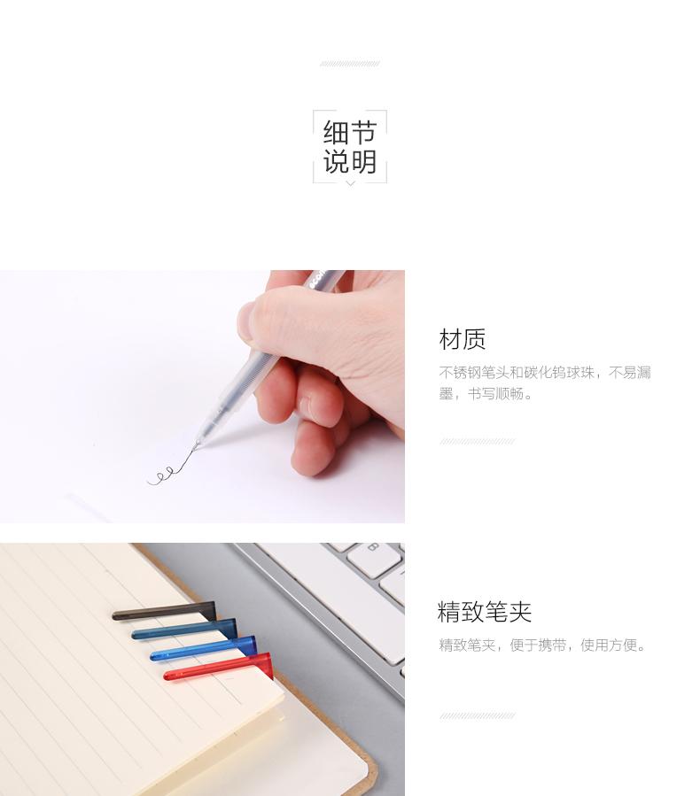 晨光文具中性笔0.5mm半针管水笔黑蓝红色办公用品12支GP1280