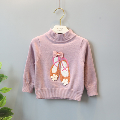 Girls round neck sweater 2017 autumn and winter new Korean version of the brand children's clothing baby long sleeve wild baby bottoming shirt