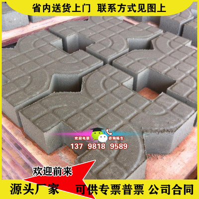 Large factory direct planting straw brick gray butterfly vest brick parking lot lawn pavement floor brick cement water brick
