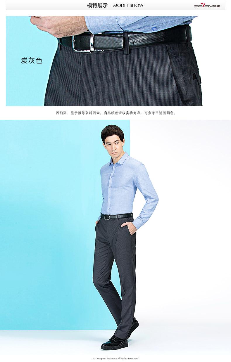 柒 thương hiệu quần mùa xuân và mùa hè của nam giới kinh doanh bình thường quần thẳng phù hợp với quần dài nam quần overalls nam