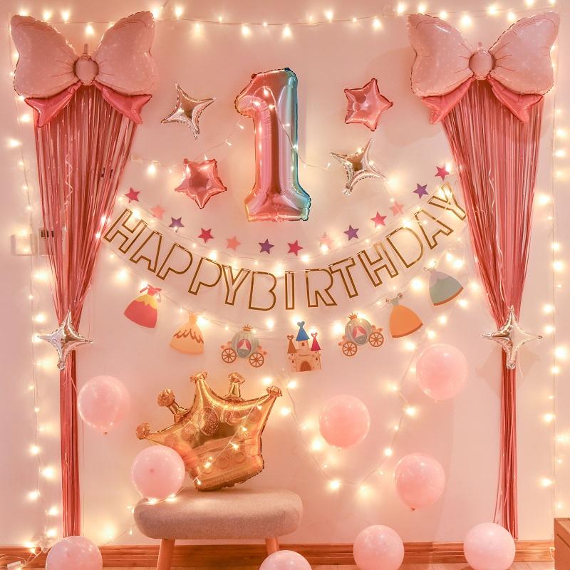 网红女童宝宝生日快乐气球装饰品周岁场景布置儿童女孩派对背景墙