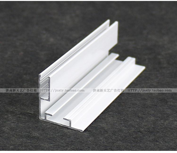 2cm无边框软膜灯箱型材卡布灯箱拉布灯箱H型边框卡布槽手机店灯箱
