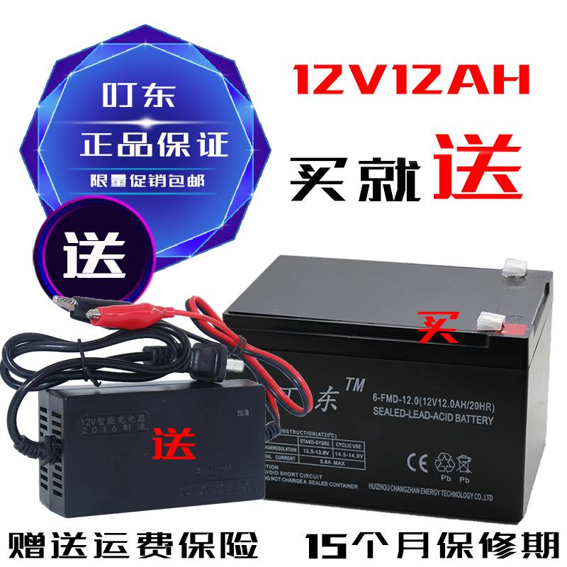 12 вольт 12 ампер 12V12a батарея 12V12AH распылительная батарея ИБП без подсветки свинцово-кислотная батарея