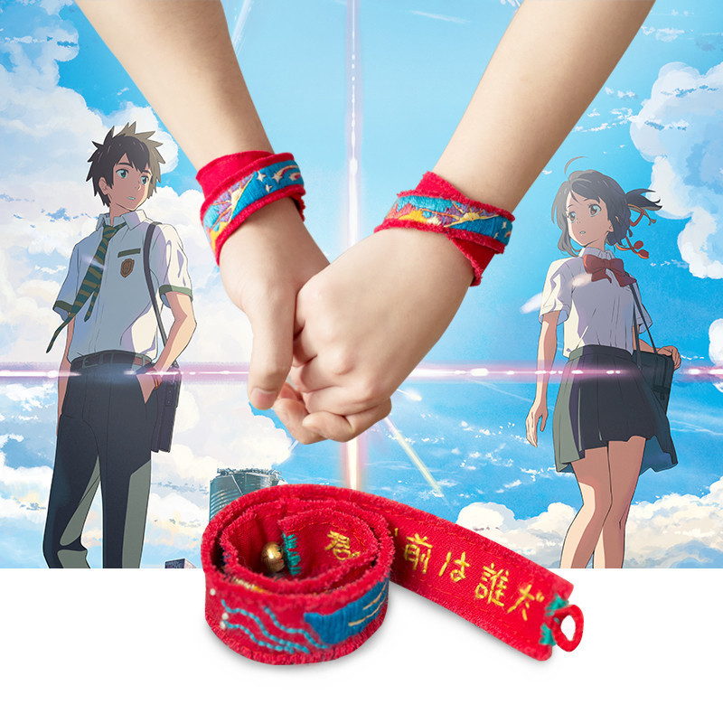 Genuine Authorized Your Name Bracelet Hand Rope Hair Band Around The New Sea Cheng With